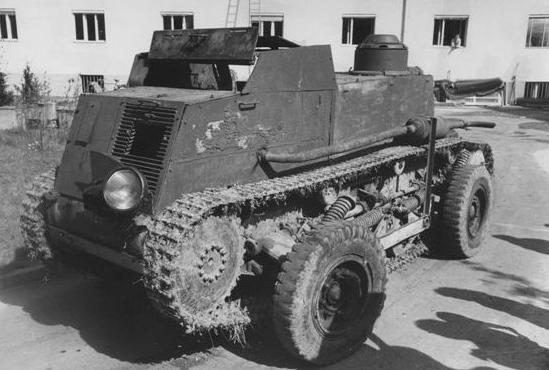Freedom tank