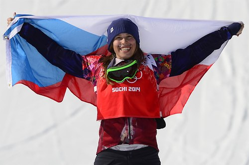 Eva Samkova won a golden medal for snowboarding
